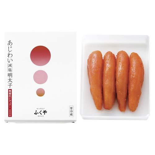 [博多中洲ふくや] あじわい減塩明太子200g (無着色レギュラー(辛口))