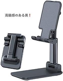 卓上 スマホ ワンタッチ・アルミスタンド (BL) For iPhone/ipad/Kindle/Nintendo Switchなど