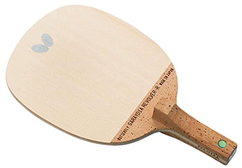 責任者火星麺バタフライ(Butterfly) 卓球 ラケット ガレイディアリボルバーR ペンホルダー 反転式 3枚合板 23840