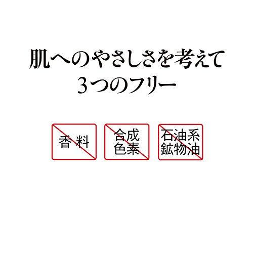 江原道(コウゲンドウ)マイファンスィーロングラッシュトリートメントマスカラ01URUSHIブラック