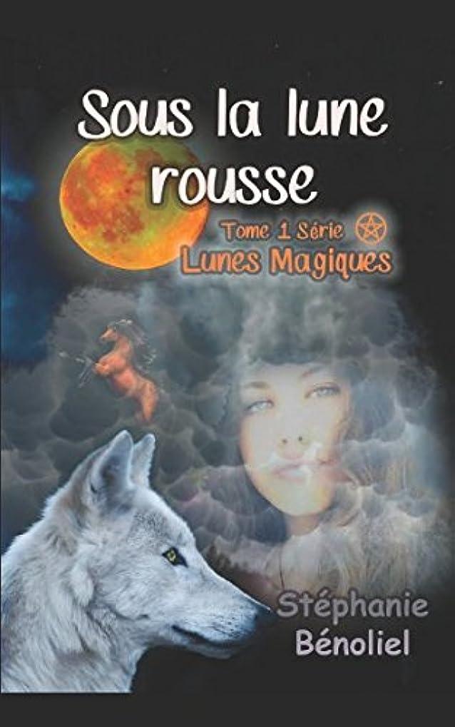 レンディション芝生待つSous la lune rousse (Lunes magiques)