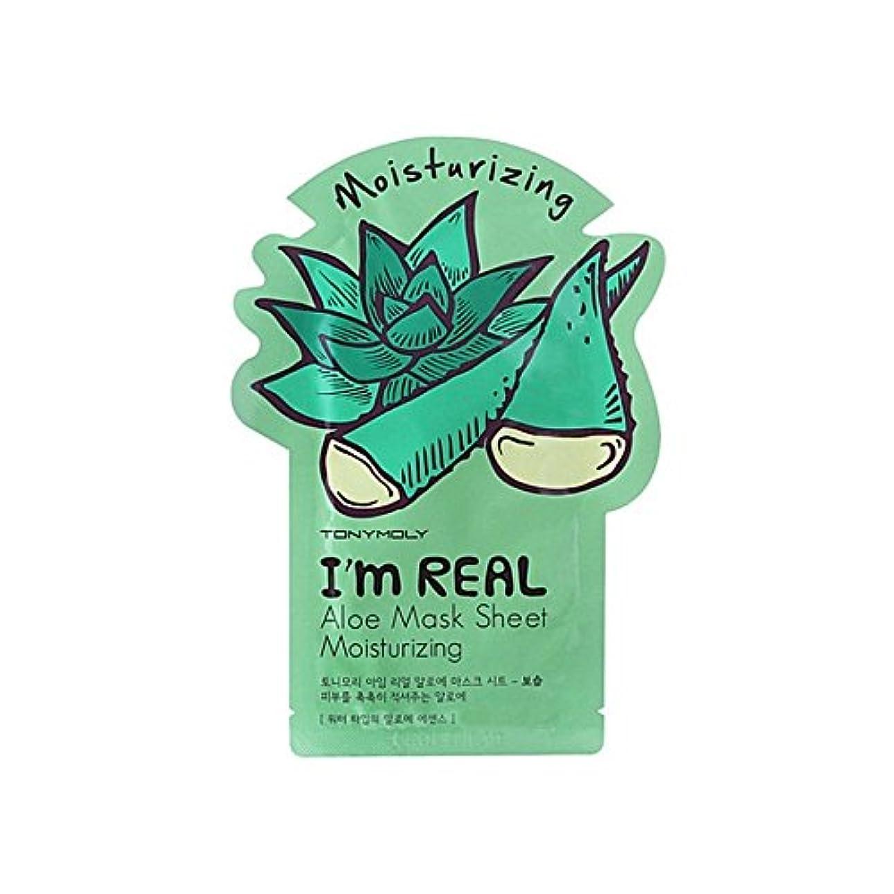 密度比率寸法トニーモリー私は本当の保湿アロエフェイスマスクです x4 - Tony Moly I'M Real Moisturising Aloe Face Mask (Pack of 4) [並行輸入品]