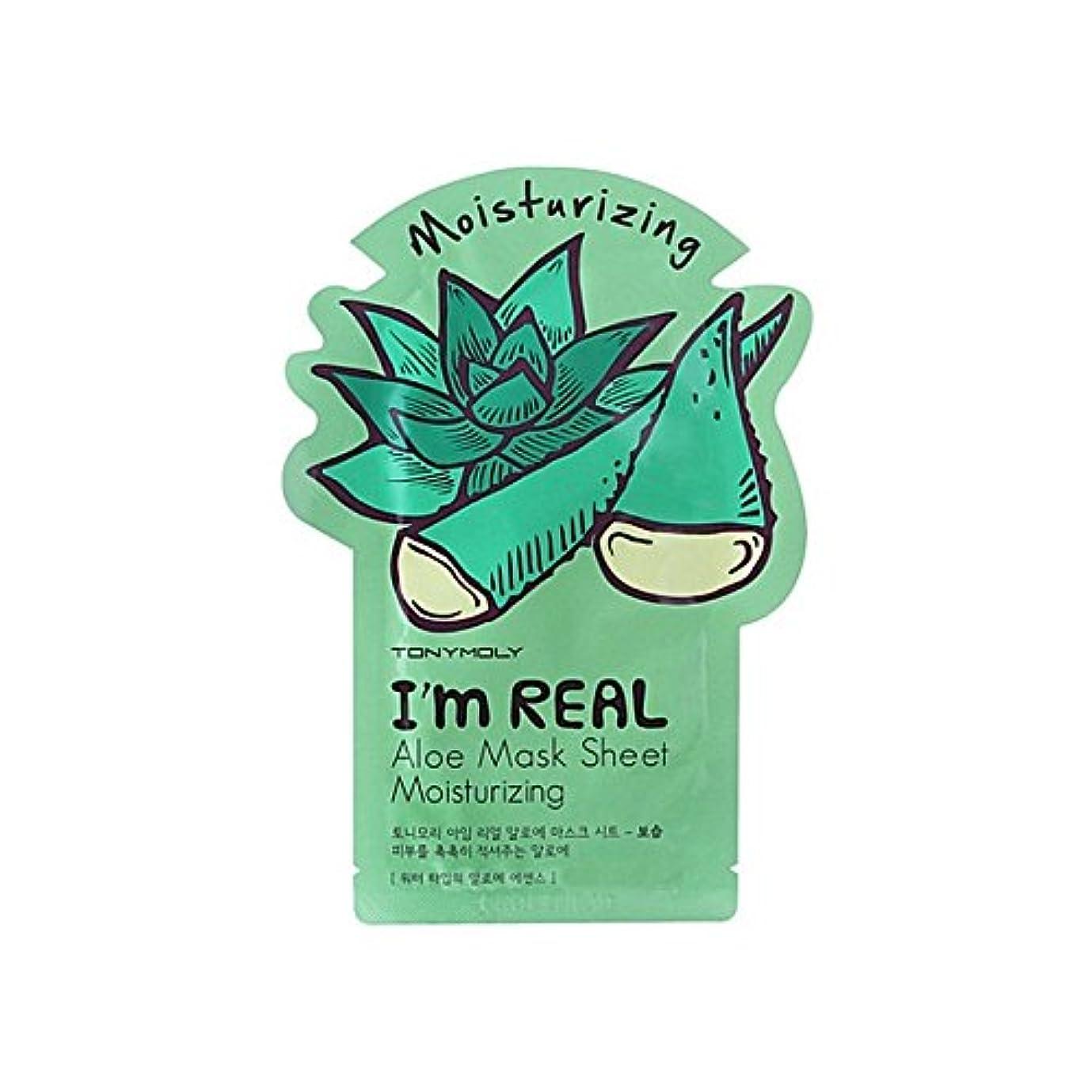 生む区別する花婿トニーモリー私は本当の保湿アロエフェイスマスクです x4 - Tony Moly I'M Real Moisturising Aloe Face Mask (Pack of 4) [並行輸入品]