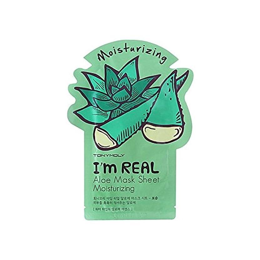 プライバシー九時四十五分タックルTony Moly I'M Real Moisturising Aloe Face Mask (Pack of 6) - トニーモリー私は本当の保湿アロエフェイスマスクです x6 [並行輸入品]