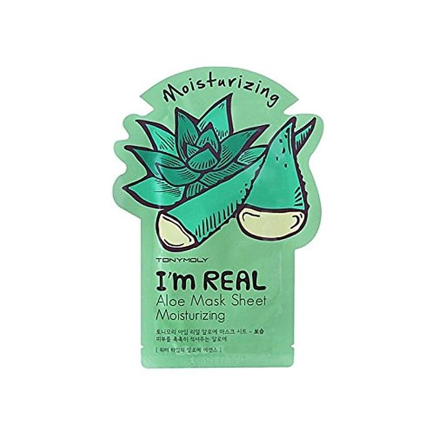 カフェ偽物誤解Tony Moly I'M Real Moisturising Aloe Face Mask - トニーモリー私は本当の保湿アロエフェイスマスクです [並行輸入品]