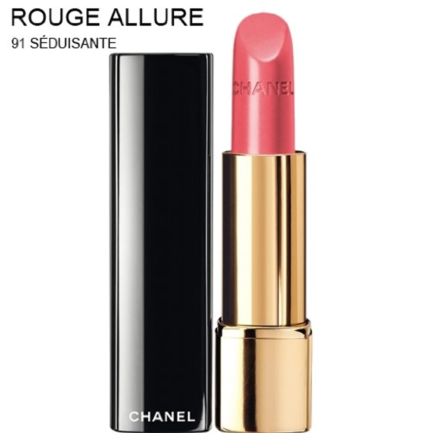 昇るコスチューム悲惨CHANEL ROUGE ALLURE INTENSE LONG-WEAR LIP COLOUR [並行輸入品] (91 SEDUISANTE)
