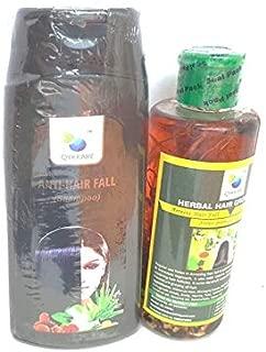 QYKKARE HAIR CARE SET - HAIR OIL & SHAMPOO (200 GM X2) = 400 GM