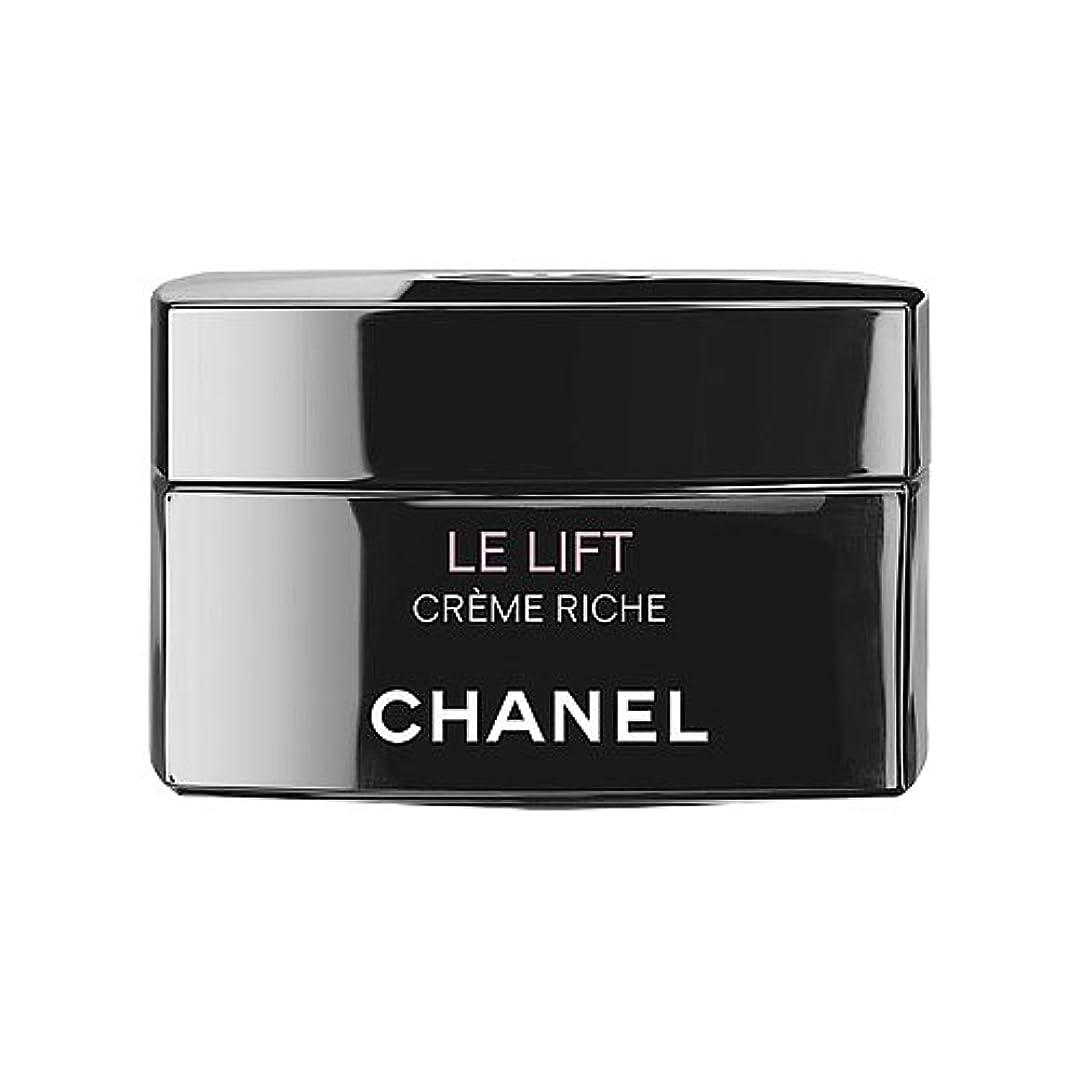 シャネル(CHANEL) LE L クレーム リッシュ 50g[並行輸入品]