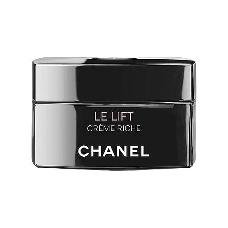 する必要がある引き付ける十分なシャネル(CHANEL) LE L クレーム リッシュ 50g[並行輸入品]