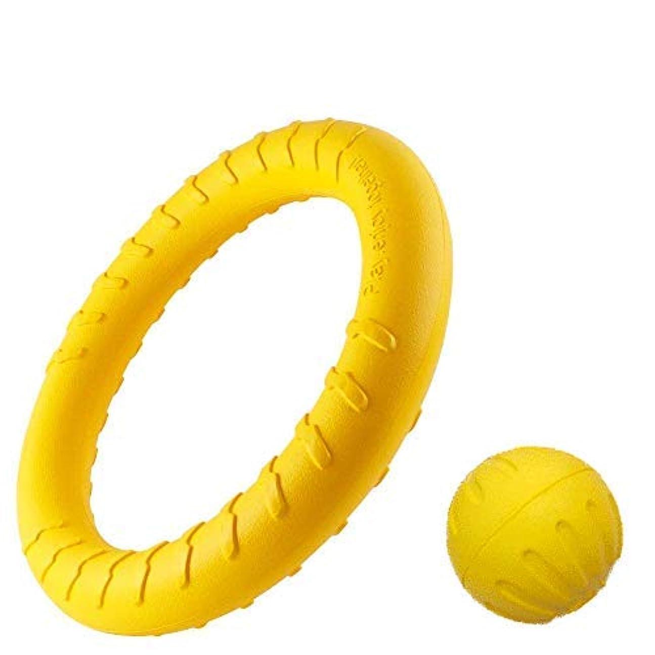 スーパー周りつばLoobani 犬用おもちゃ 浮く 投げる 噛む 耐久性 弾力ボール フィットネスリング 中大型犬適用 イエロー (31CM)