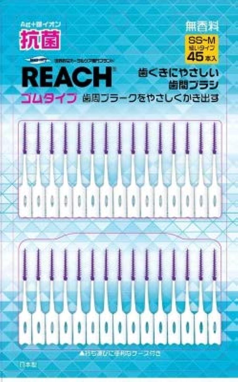 コンプリート粘性のデンマーク【まとめ買い】リーチゴム歯間ブラシ45本 ×3個