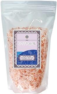 天然ヒマラヤ岩塩1kg ミネラルピンク バスソルト (入浴用) 便利なスタンドパックに専用計量スプーン付