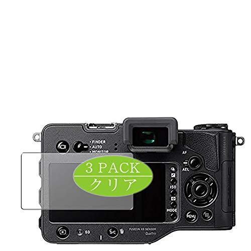 Vaxson - Pellicola protettiva per schermo compatibile con SIGMA Sd Quattro H, pellicola protettiva HD [non in vetro temperato]