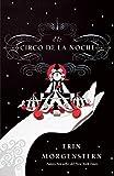 El circo de la noche (Umbriel fantasía)
