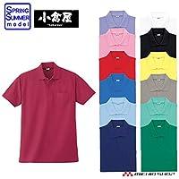 [小倉屋] 作業服 半袖 ポロシャツ 272 メンズ M 40グレー