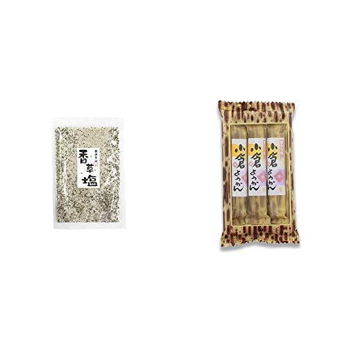 [2点セット] 香草塩 [袋タイプ](100g)・スティックようかん[小倉](50g×3本)