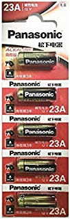 Panasonic 23A 12V Alkaline Battery (5 Pieces)