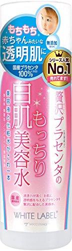 Cosmo Products White Label Premium Placenta Essence Toner 180ml