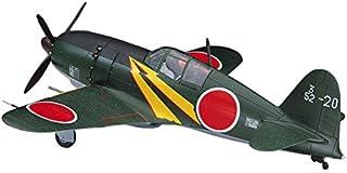 ハセガワ 1/72 日本海軍 三菱 J2M3 局地戦闘機 雷電 プラモデル A5