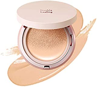 ETUDE HOUSE Double Lasting Cushion Glow (C21 Petal) | 24-Hours Lasting Cushion with a Radiant Natural Finish
