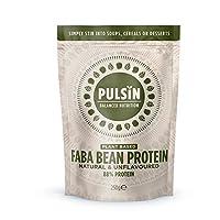 そら豆 プロテイン 250g×1袋 たんぱく質88% 添加物無し Faba Bean Protein Powder ビーガン グルテンフリー
