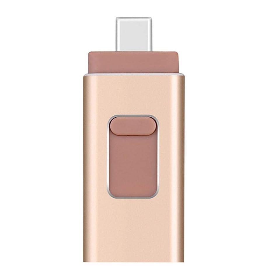 adonpshy U Disk Flash Drive&8-128G 4 in 1 USB3.0 Type-C Micro USB Flash Drive U Disk,4-in-1 Golden 16GB