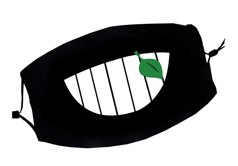 コンテンポラリー気をつけて成長するクールマウスマスク、コットンレイブマフルマスクアンチダストマウスマスク - T1