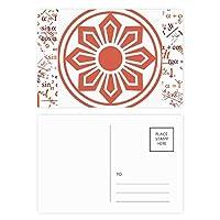中国の伝統的なパターンの赤い花 公式ポストカードセットサンクスカード郵送側20個