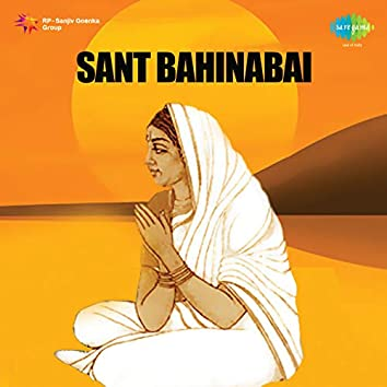 Sant Bahinabai (Original Motion Picture Soundtrack)