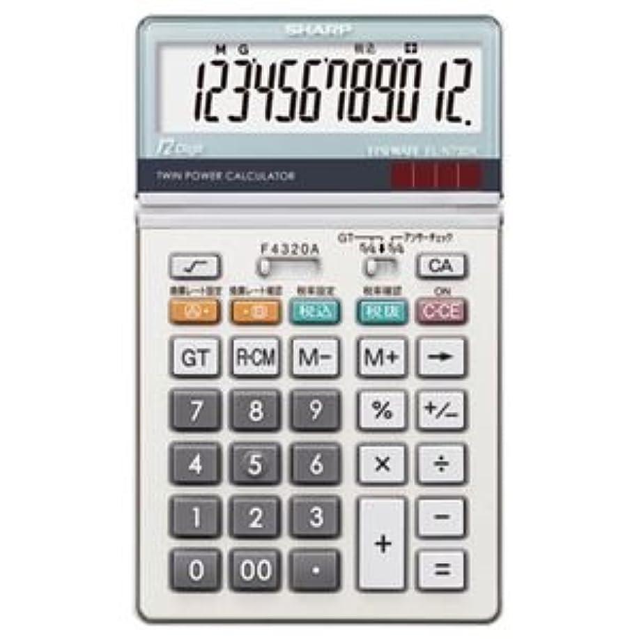 バックアップバルセロナハーブ(まとめ) シャープ SHARP 実務電卓 12桁 ナイスサイズ EL-N732K-X 1台 【×2