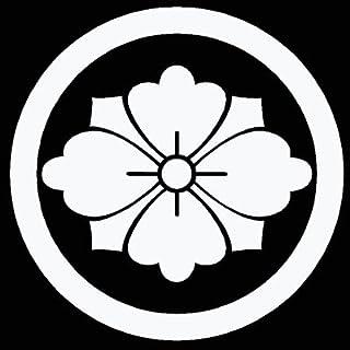 【kamon-039-WHITE】家紋切り文字ステッカー【幕末の志士/勝海舟/丸に剣花菱】10cm 白色