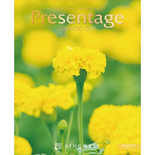 リンベルカタログギフトPresentage(プレゼンテージ)カルテット包装紙:バース・セレブレーション
