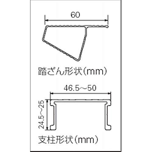 Hasegawa(長谷川工業)『はしご兼用伸縮脚立3段(RYZ-09b)』