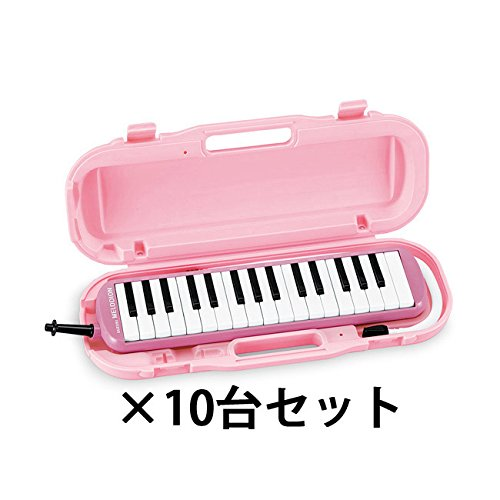 SUZUKI MXA-32P ピンク 鍵盤ハーモニカ メロディオン 【10台セット】 【小学校推奨アルト32鍵盤】 【唄口・ホース付】 【ハードケース付】 スズキ