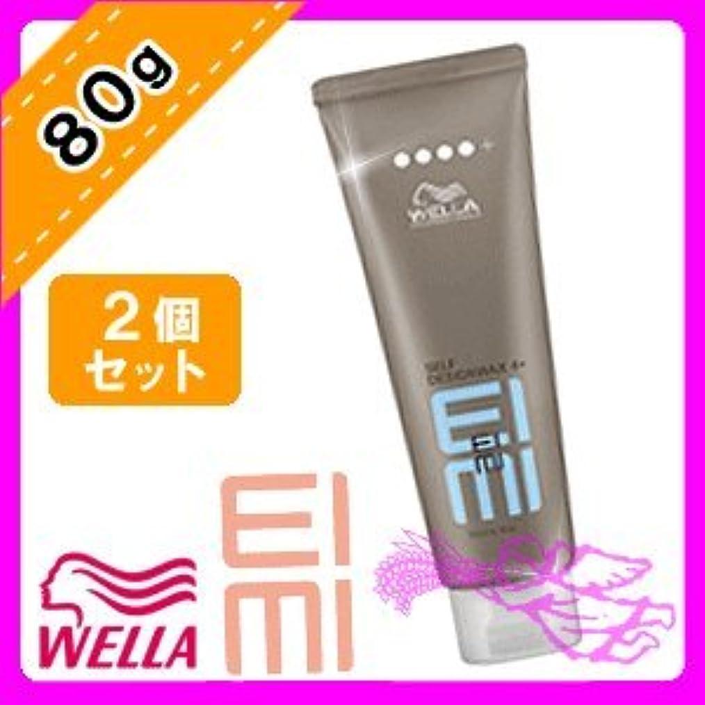 吹きさらし合唱団輪郭ウエラ EIMI(アイミィ) セルフデザインワックス4+ 80g ×2個 セット WELLA P&G