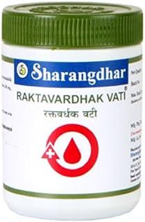 AuCatStore(TM) RE1 sharangdhar RAKTAVARDHAK VATI Anaemias of Nutritional Natural Aryuvedic
