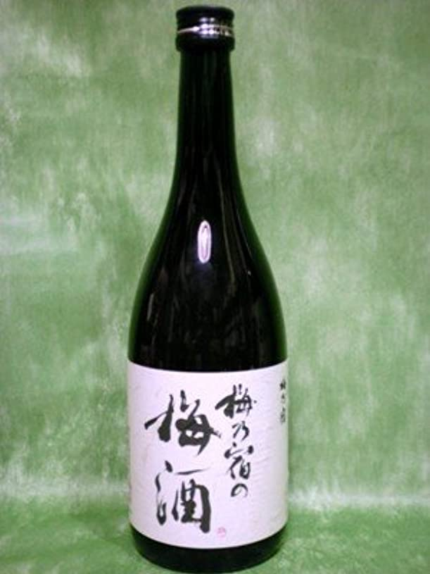 おもてなし絶滅させるシロクマ梅乃宿の梅酒 720ml 【奈良県 梅乃宿酒造】