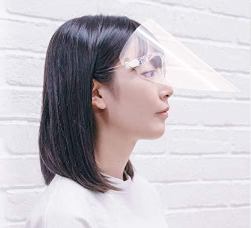 日本初 飲食可能 PCPフェイスシールド50個セット(フレーム50個+シールド50枚)実用新案 リフトアップ 開閉式 メガネ式 日本製 高品質 感染予防 飛沫防止 国内発送