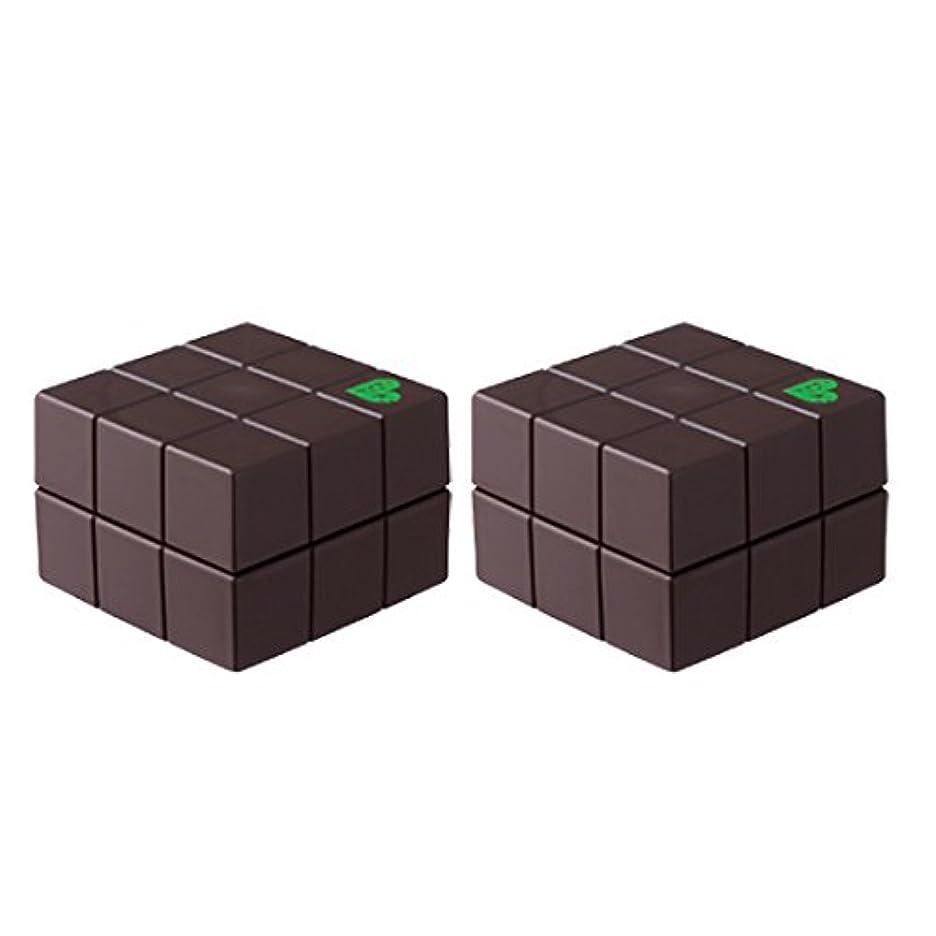 ライター窒素同等の【X2個セット】 アリミノ/ARIMINO ピース プロデザインシリーズ ハードワックス チョコ 40g