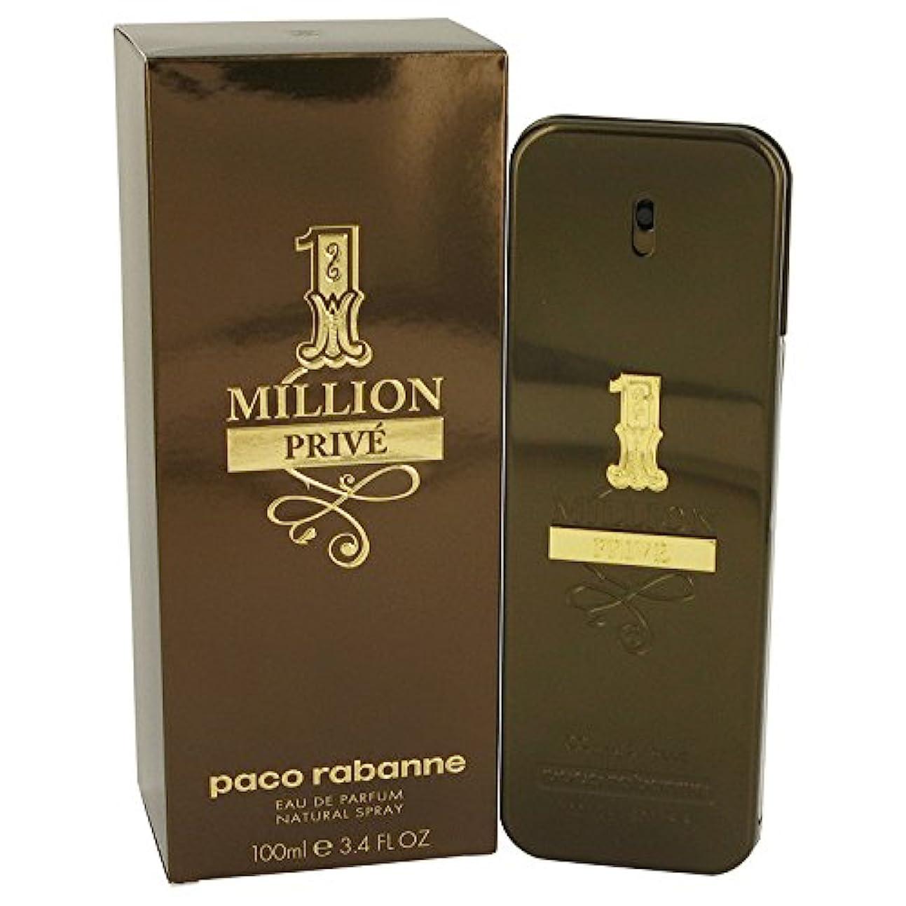 流出オーケストラコカイン1 Million Prive by Paco Rabanne Eau De Parfum Spray 100 ml [並行輸入品]
