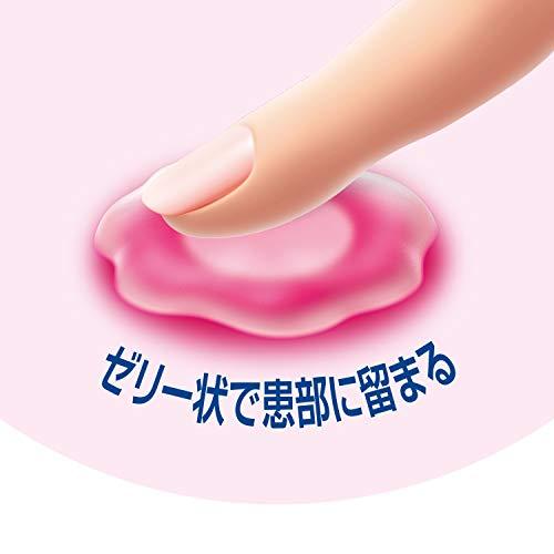 【第3類医薬品】サトウ口内軟膏8g