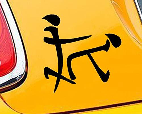 Design Aufkleber Auto Dekoration Chinesische Kanji Sex Fenster Stoßstange Aufkleber Heckklappe Kühlschrank 5x5 Zoll Für Auto Laptop Fenster Aufkleber
