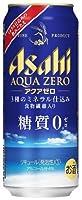 【2014年5月20日 発売】アサヒ アクアゼロ 500ml 48本(2ケース)