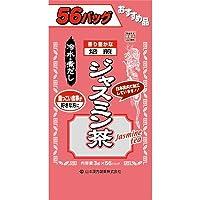 山本漢方 お徳用ジャスミン茶 3g x 56包【2個セット】