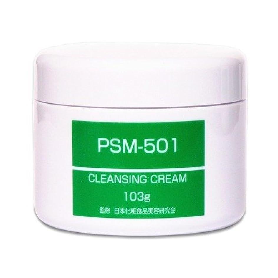 毎回線アシスタントCFB クレンジングクリーム PSM501