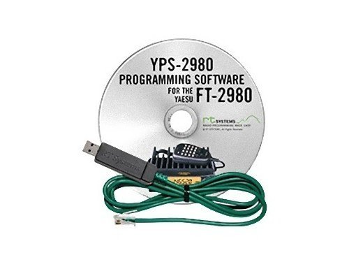 Yaesu FT-2980R Programming Software & USB Cable Set!. Buy it now for 63.35