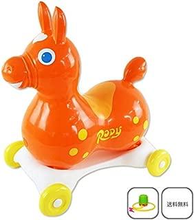 【スピーディーローラー&フットポンプ付き乗用ロディ】RODYオレンジ