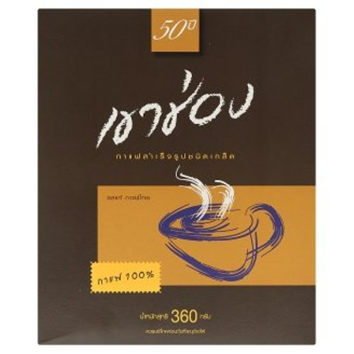Khao Shong Agglomerated Granular Instant Coffee From Thailand 100percent Box 360g Khao Chong Kao Chong Formula 1 Production of Coffee Beans Thailand Good Quality Aromatic Flavors of Thailand Thai Coffee