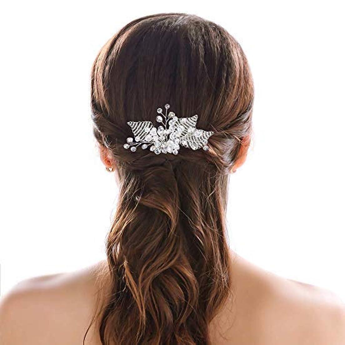 オズワルドトリッキー非常にJovono Bride Wedding Hair Comb Bridal Headpieces Beaded Rhinestone Hair Accessories for Women and Girls (Silver) [並行輸入品]