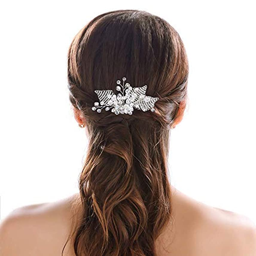 薄いです一瞬表示Jovono Bride Wedding Hair Comb Bridal Headpieces Beaded Rhinestone Hair Accessories for Women and Girls (Silver) [並行輸入品]